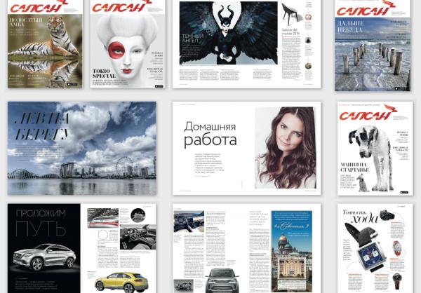 Uudistettu Sapsan Magazine